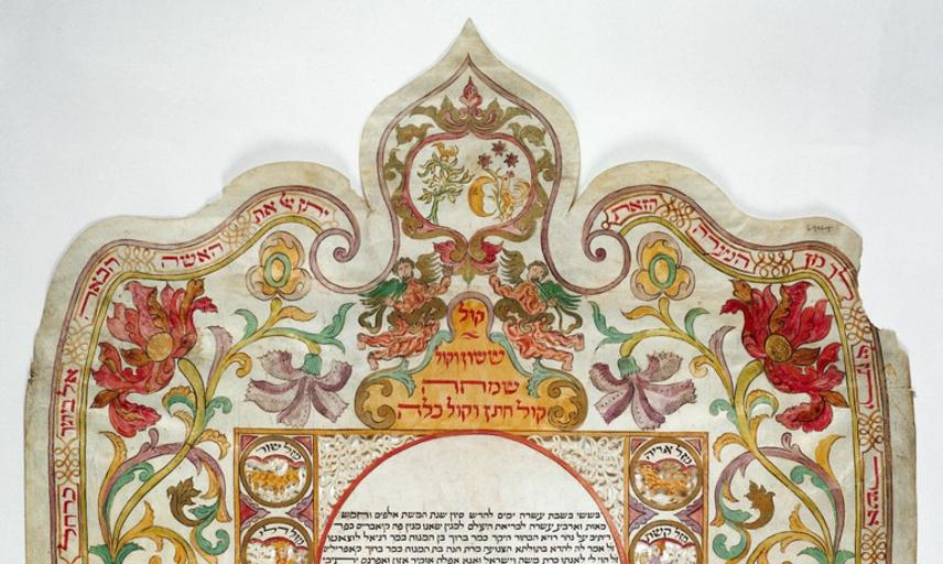 hebrew ms a1 ketubbah marriage contract wellcome collection
